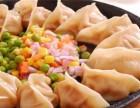 常州大娘水饺加盟费用要多少钱?大娘水饺加盟每月利润多少?