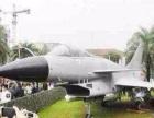 军事展租赁服务 大型军事展飞机坦克出租 军事展租赁