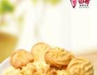 杭州蛋糕泡芙加盟 无需经验 7天学会 月入10万