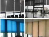 办公室窗帘公司遮光窗帘定做遮阳窗帘定做百叶窗