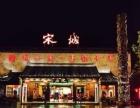 威海出发到华东五市加乌镇大巴5日游