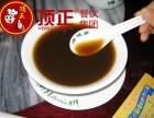 广东凉茶学习要多少钱?