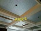 芜湖辉煌手工金箔银箔