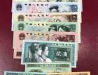 武汉回收旧版纸币,武汉哪里收购旧人民币钱币纪念钞连体钞邮票