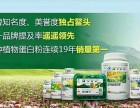 台州临海市附近哪有安利产品维E卖的临海市附近哪有安利专柜