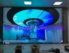 郫县LED显示屏知名厂家