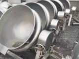 長期大量回收二手不銹鋼夾層鍋 行星炒鍋