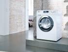 欢迎访问 海安 松下洗衣机 各中心售后 维修服务电话