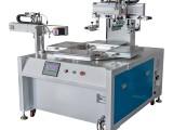 杭州市转盘丝印机厂家