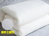新疆长绒棉棉被 冬 棉花被芯有网棉胎 学生被褥 新疆发货7斤包邮