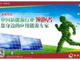 诺诚光伏太阳能发电无噪声低污染符合当下环保理念