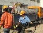 青白江区专业管道疏通公司清理隔油池