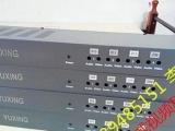 四路邻频调制器 宇星邻频调制器 有线电视前端设备 视频转换器