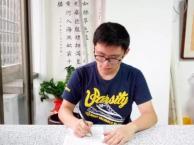 深圳古韵画室龙华学书法,书法培训,少儿书法培训,成人书法培训
