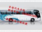 重庆到江门的长途汽车 大巴 15258847890(天天发车