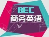 鄭州酒店英語培訓,考研英語,母語為英語的外教