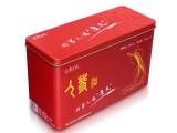 深圳尚之美保健品铁盒包装金牌厂家