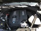 宝马 7系 2011款 730Li典雅型-首付13万爱车贷回家全
