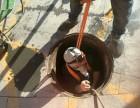 沙依巴克专业维修水管维修马桶洁具
