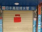 芷江镇 河西么家坪红绿灯十字路口 商业街卖场 50平米