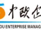 张家界,郴州TS16949咨询2015改版主要内容