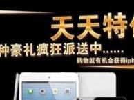 北京服务器托管 年底低价促销