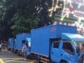 全新【箱式货车】出租,长短途【货运 、专业搬家】