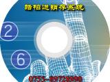 深圳东莞惠州进销存管理软件 可二次开发 进销存软件