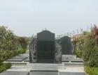 让两个世界的人都满意 安阳天寿园人文公墓