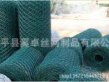 落石防护网 镀锌石笼网 石笼网 养殖防护网