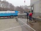 涞水专业抽污水淤泥泥浆 渠沟管道疏通清洗掏化粪池万家环保公司
