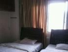 家庭小旅馆单间出租