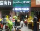 果缤纷教你在郴州开家赚钱的水果店