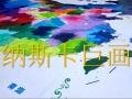 苏州大型团建活动维纳斯巨画