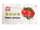 忆霖番茄酱 小包番茄酱 10g 0.21元*2包 寿司材料必备调