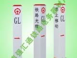 衡水电缆标志桩厂家_上海电缆标志桩