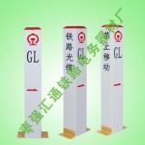 山东电缆标志桩 实用的电缆标志桩推荐