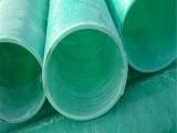 朝興廠家定制 玻璃鋼纖維纏繞夾砂玻璃鋼電力管 電纜穿線管