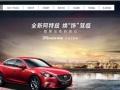 上海金山网站建设 上海金山网站设计 金山区网站制作