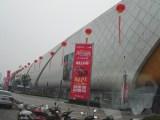 杭州专业空飘气球制作租赁充气拱门租赁