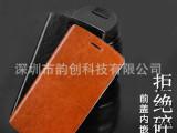 酷派 8702 手机皮套 酷派 8702 保护壳 保护套 锰钢皮