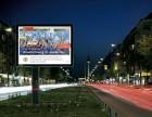 公交站候车亭 广告灯箱 宣传栏 导视牌 阅报栏