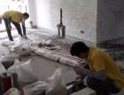 东莞南城房屋装修队专业房屋装修十年