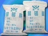 化学试剂批发 偏锡酸 通用有机试剂 化学试剂分析纯