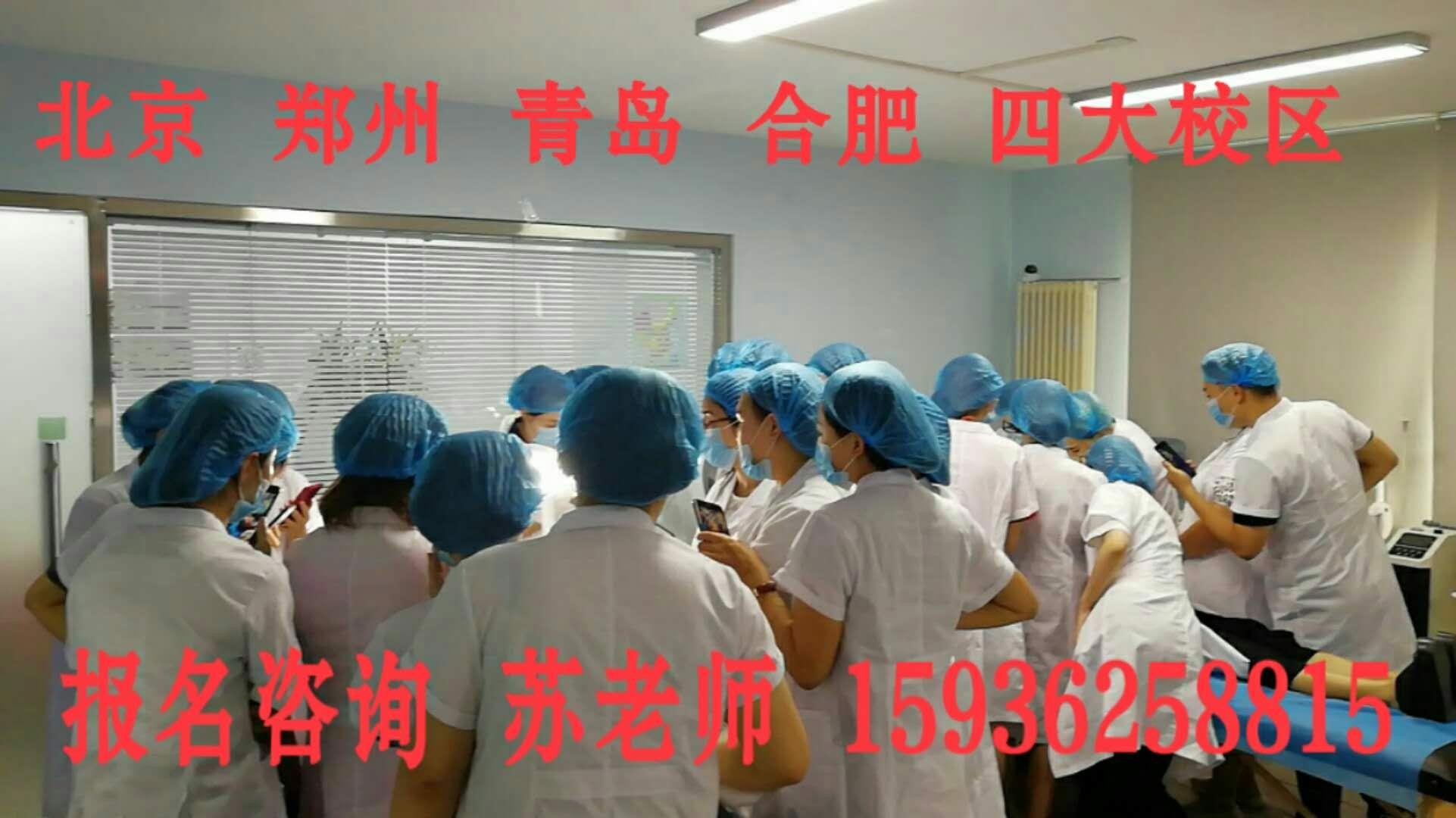 北京十大微整形培训机构有哪家