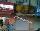德百金街 商业街卖场 103平米