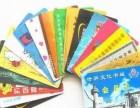 北京高价收购京东卡159 1068 7455