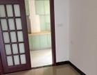 小河三房两厅房子是新装修的电梯房个人出租,不是中介