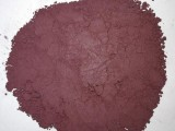 广州浩宇国际一手现货直销赤磷 红磷
