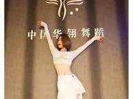 西安舞蹈培训,西安钢管舞培训网,西安钢管舞培训班
